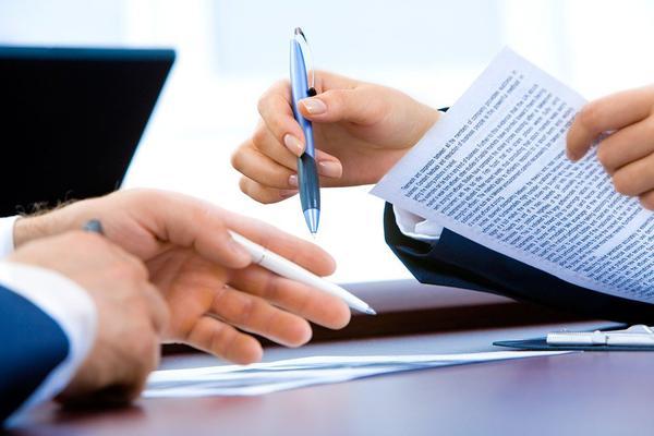 odwołanie od wypowiedzenia umowy o pracę